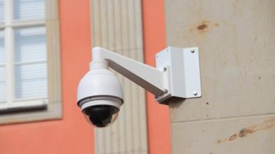 Faut-il déclarer son dispositif de vidéo surveillance ?