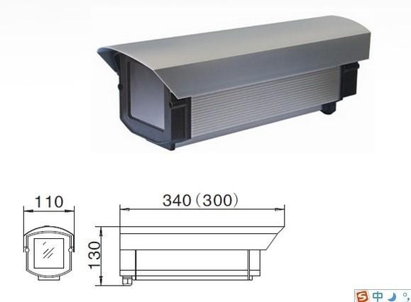 Boitier de protection extérieur aluminium grande ouverture IP66