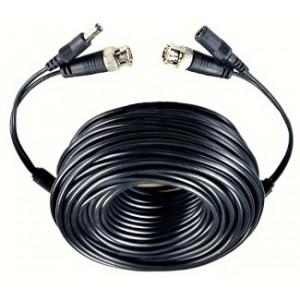 Câble de 50 m pour caméra de vidéo-surveillance fiche bnc coaxial + alimentation